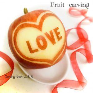 フルーツカービング リンゴカービング LOVE