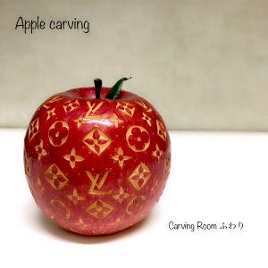 リンゴカービング フルーツカービング モノグラム
