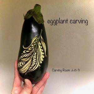 ベジタブルカービング 野菜飾り切りでなすに模様をカービング