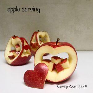 リンゴカービングで作る器 フルーツカービング