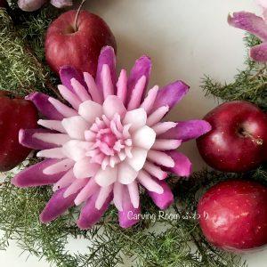ベジタブルカービング カブをカービングして作る花